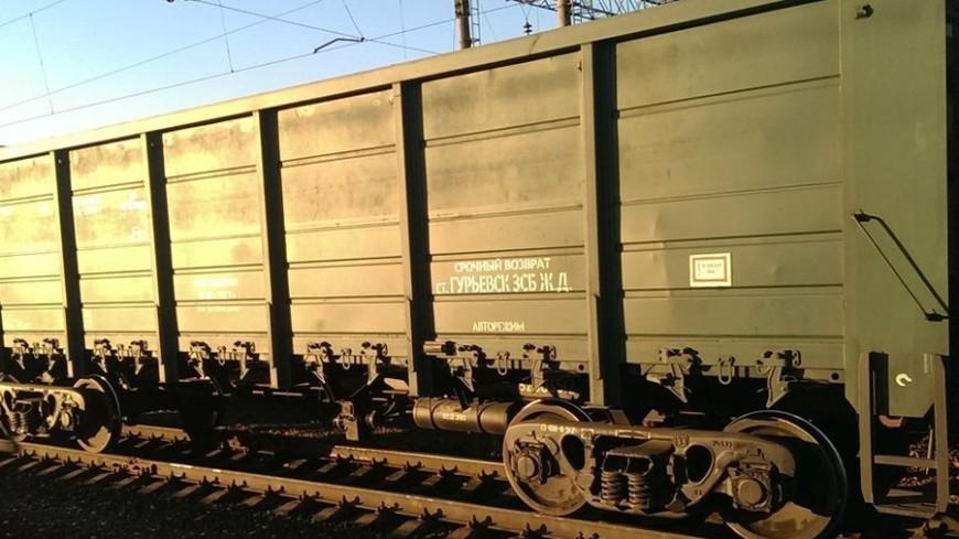 Казахстан хочет заработать на перевозке грузов из Китая $5 млрд