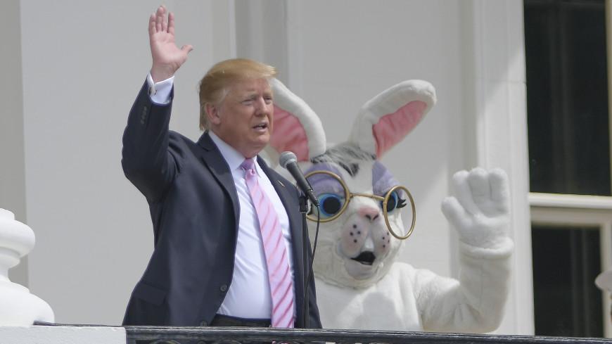 Трамп открыл ежегодный праздник катания яиц