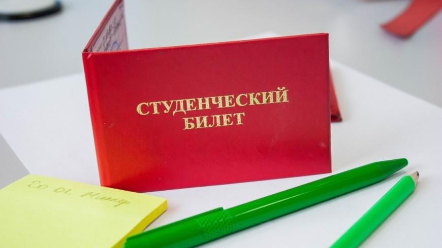 """Фото: Сергей Минеев (МТРК «Мир») """"«Мир 24»"""":http://mir24.tv/, вузы, студент, студенты, студенческий билет, вуз"""