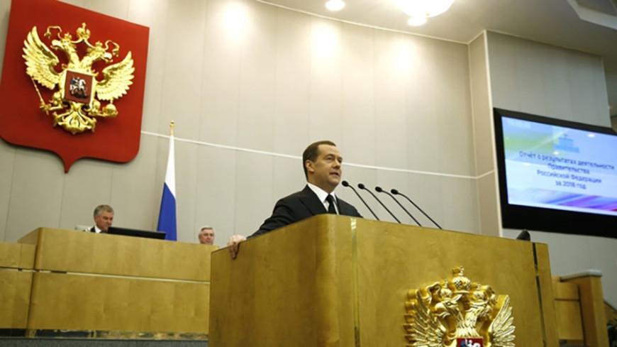 Медведев призвал не мучить бизнес