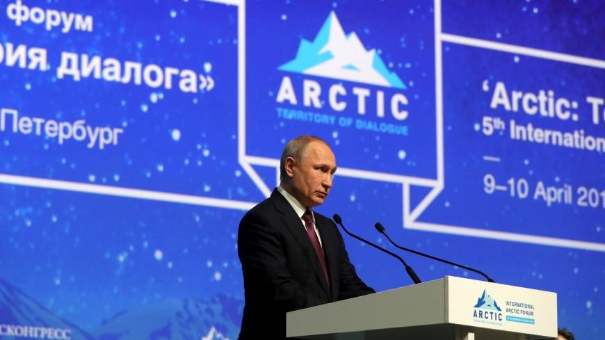 Путин на Арктическом форуме встретится с президентом Исландии