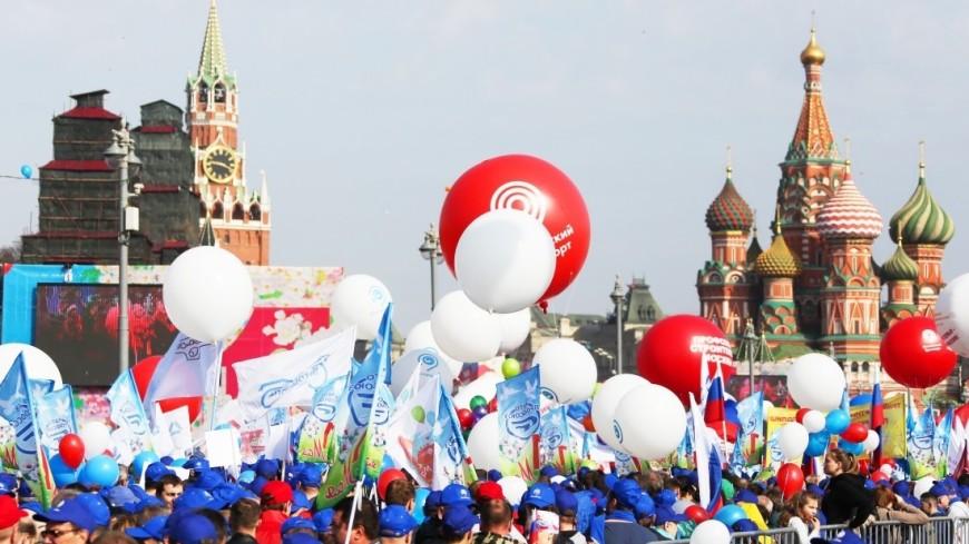 Первомай, Первое мая, День труда