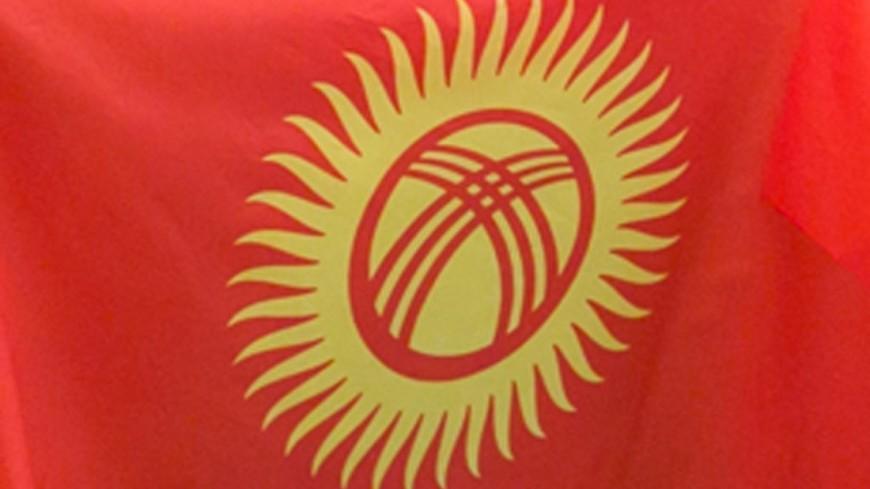 """Фото: Максим Кулачков, """"«Мир 24»"""":http://mir24.tv/, флаг кыргызстана"""