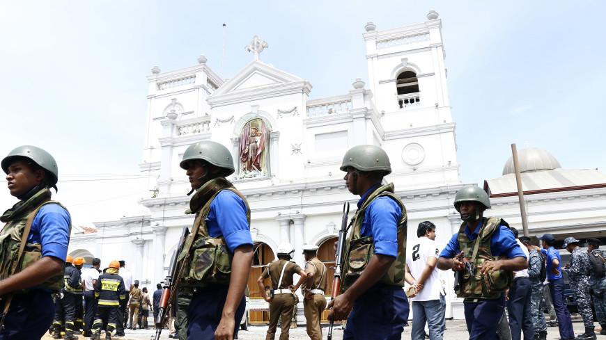 Шри-Ланка усиливает охрану из-за возможных взрывов