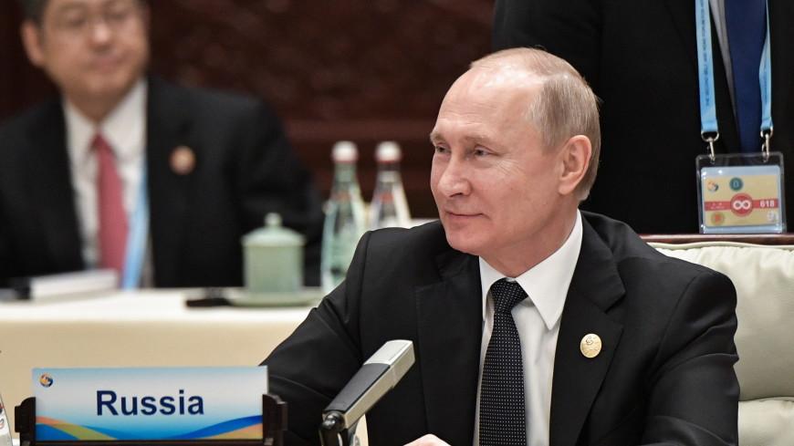 Путин призвал ввести единые правила электронной торговли для всей Евразии