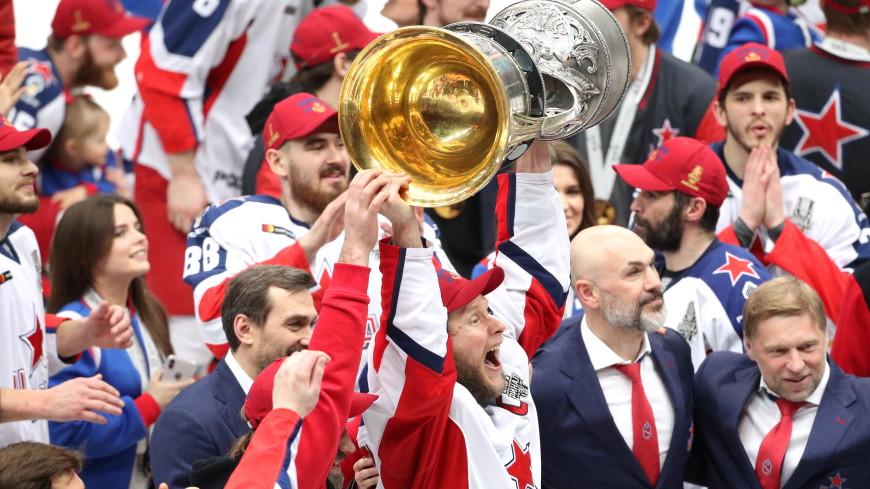 ЦСКА впервые завоевал Кубок Гагарина