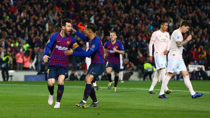 «Барса» выиграла у «Манчестер Юнайтед» в четвертьфинале Лиги чемпионов