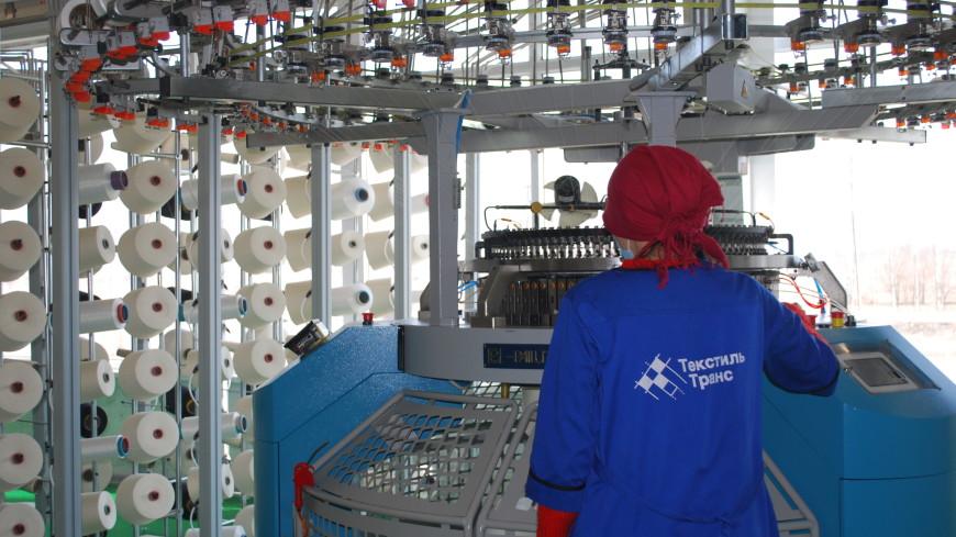 Made in Кыргызстан: швейная отрасль стала одной из самых перспективной в стране