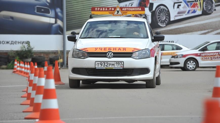 В ГИБДД России хотят изменить экзамен на водительские права
