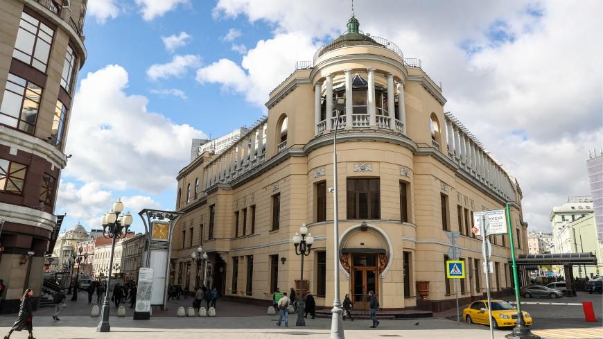 Здания ресторана «Прага» продали за 1,4 млрд рублей
