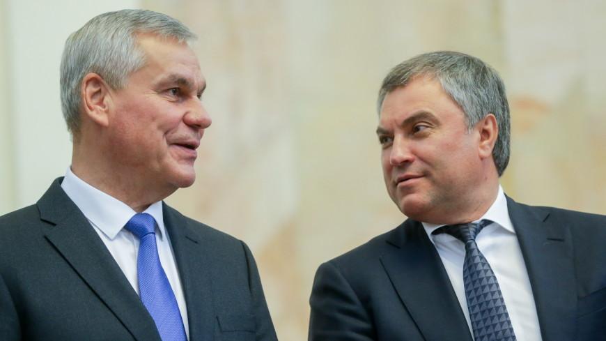Спикеры парламентов России и Беларуси провели встречу в Госдуме