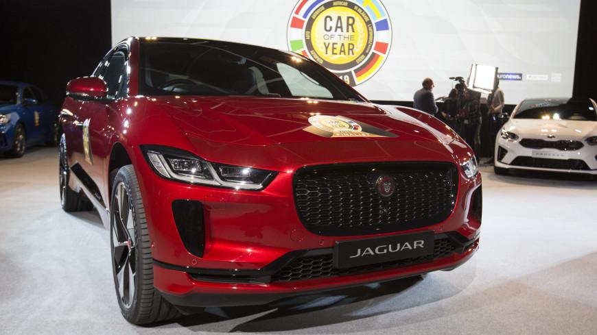 Jaguar I-Pace – лучший автомобиль 2019 года