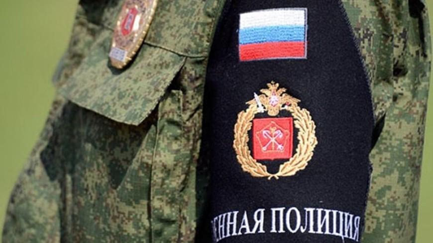 """Фото: """"Минобороны России"""":http://mil.ru/, военная полиция"""