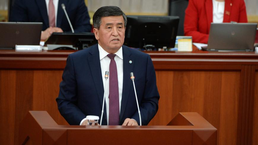 Жээнбеков: Кыргызстан будет жить не по понятиям, а по законам