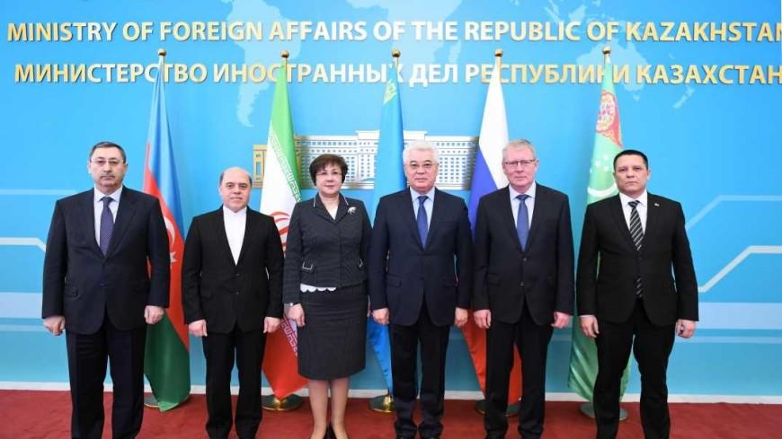 МИД Казахстана: рабочая группа по Каспию встретится в июле в Иране