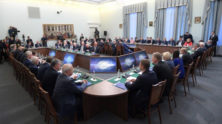 Путин отметил важность деятельности РГО