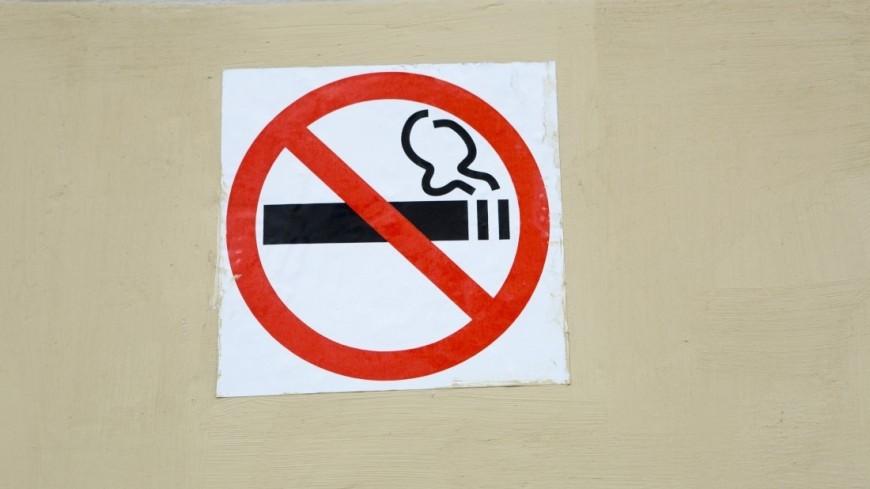 Туркменистан лидирует в мире по борьбе с курением