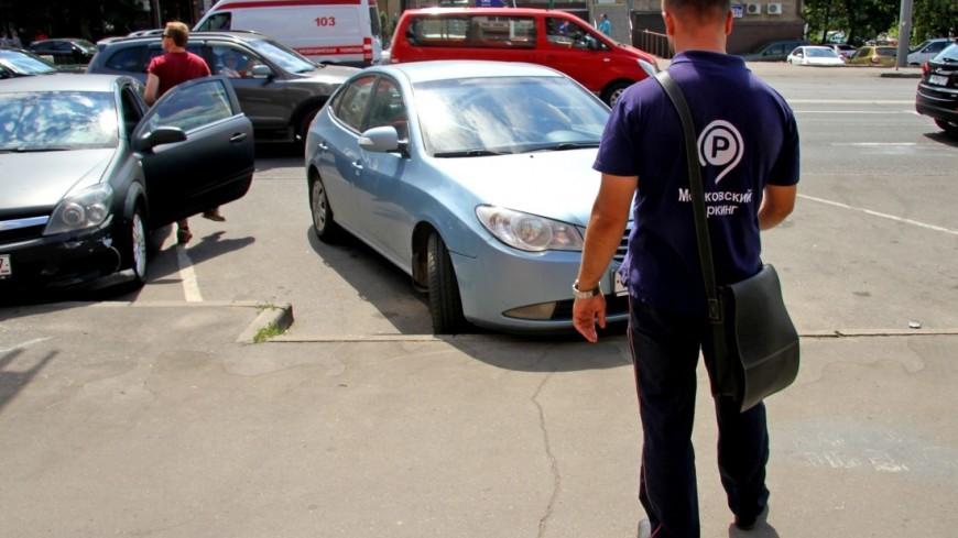 Парковка в Москве на майские праздники станет бесплатной