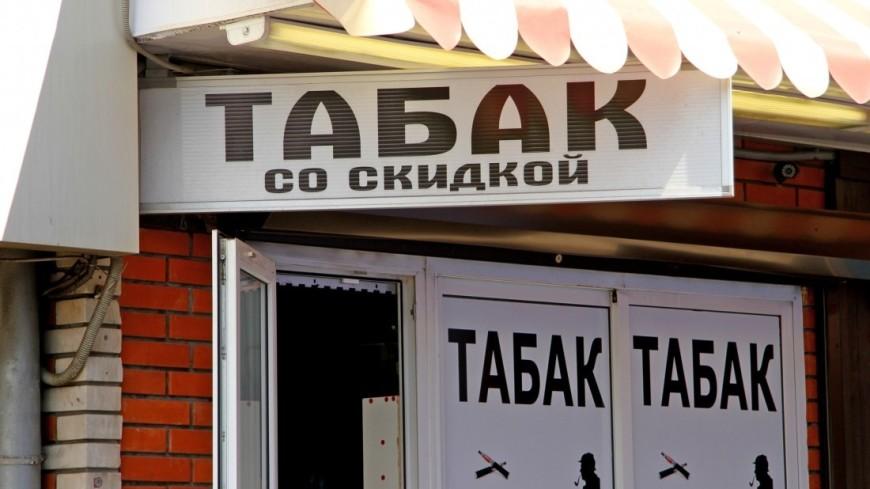 "Фото: Максим Кулачков (МТРК «Мир») ""«Мир 24»"":http://mir24.tv/, курить, табак, сигареты, курение, курильщик"