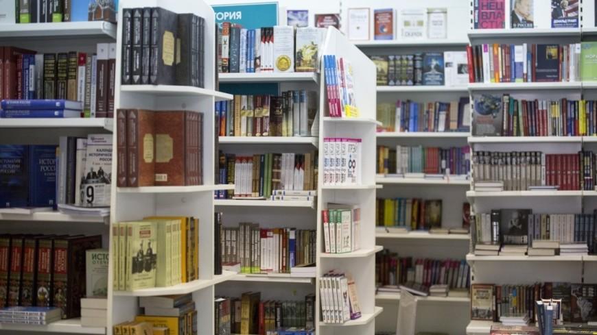 Международная выставка книг для детей в Кишиневе открылась чтением вслух