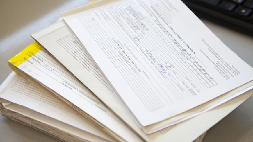 В Саратовской области на свалке опять нашли медкарты пациентов