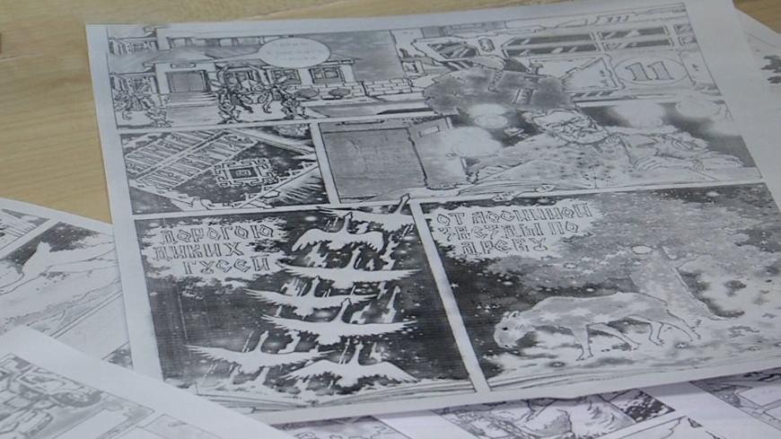 Марийский эпос в карикатуре: в Йошкар-Оле создают комикс про богатырей