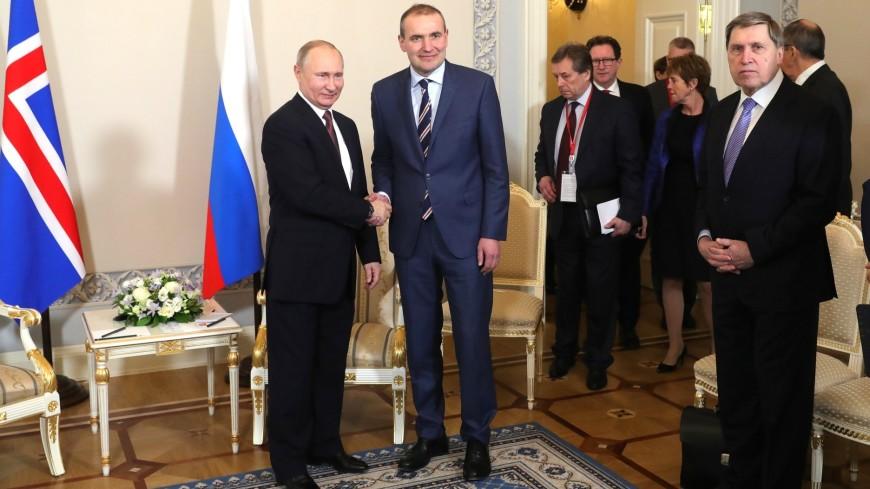 Путин на Арктическом форуме встретился с президентом Исландии