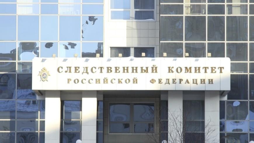 В строящемся здании Следственного комитета в Москве загорелся фасад