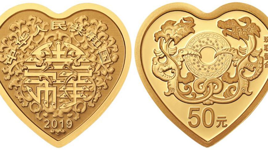 Банк Китая выпустил памятные монеты в форме сердца