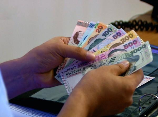 История кыргызских денег
