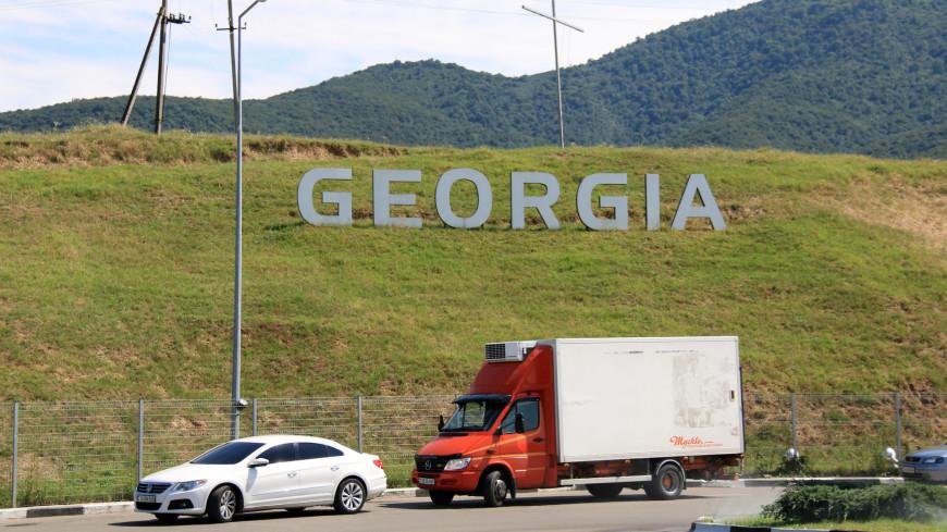 Граница Грузии,Грузия, граница, таможня,