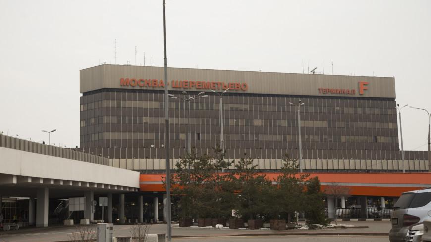 """Аэропорт """"Шереметьево"""",шереметьево"""