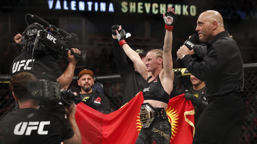 Боец из Кыргызстана Валентина Шевченко защитила титул чемпионки UFC