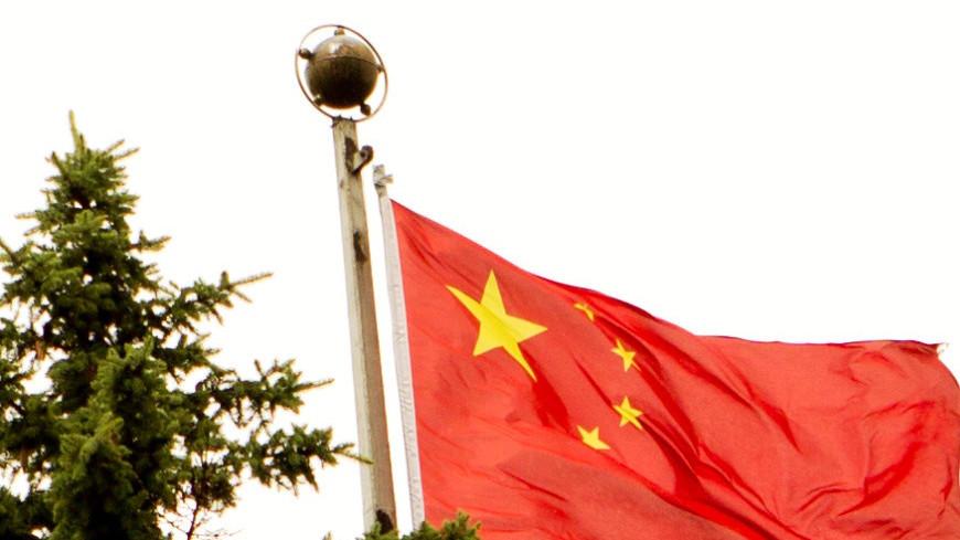 СМИ: В Китае выпустят свою криптовалюту