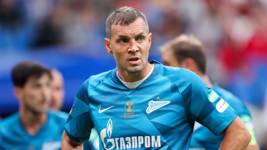 Дзюба попал в пятерку лучших бомбардиров чемпионата России