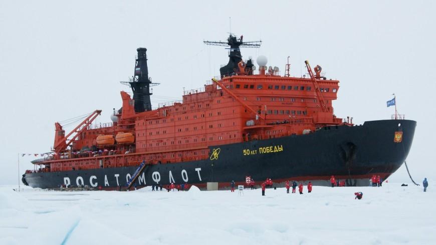 Атомный ледокол «50 лет Победы» со школьниками отправился на Северный полюс