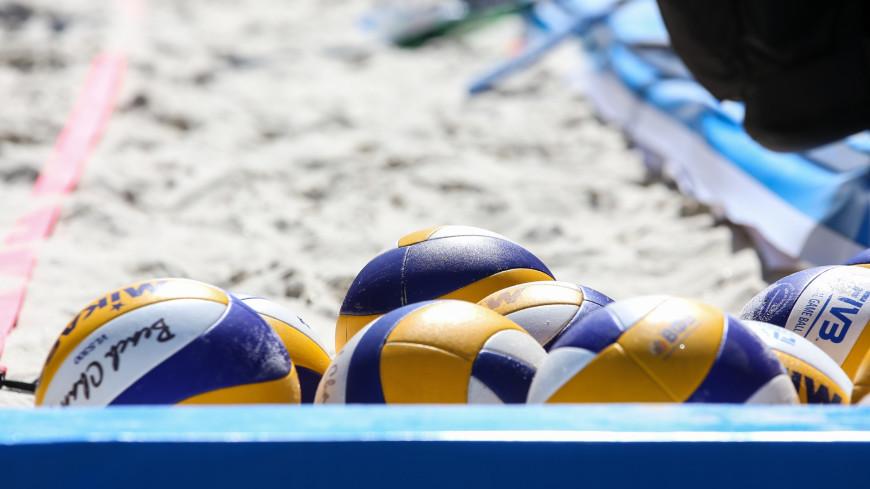 В Москве торжественно открылся чемпионат Европы по пляжному волейболу
