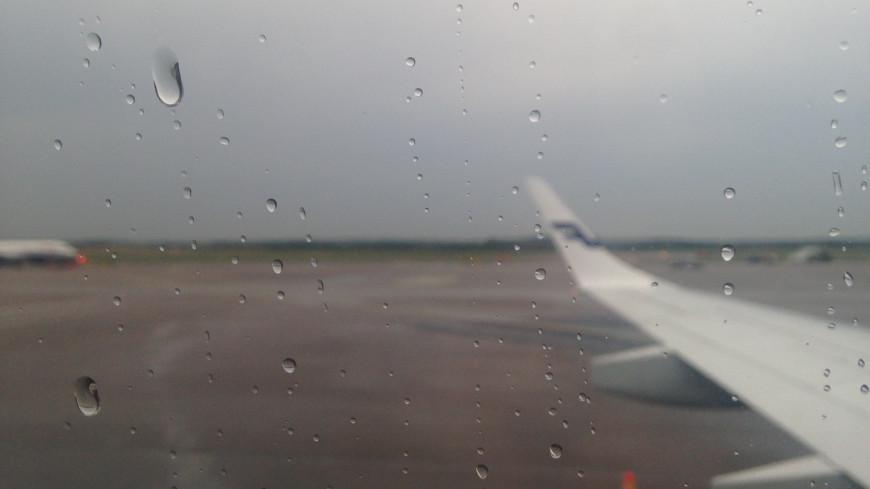 В аэропорту