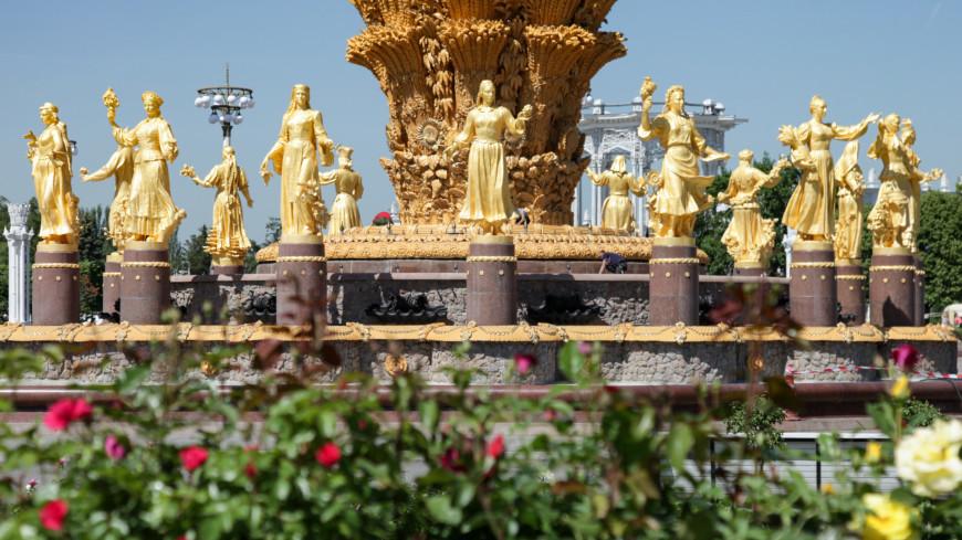 москва, парк, вднх, архитектура, город, фонтан, вода, жара, лето, дизайн, искусство, Фонтан «Дружба народов»