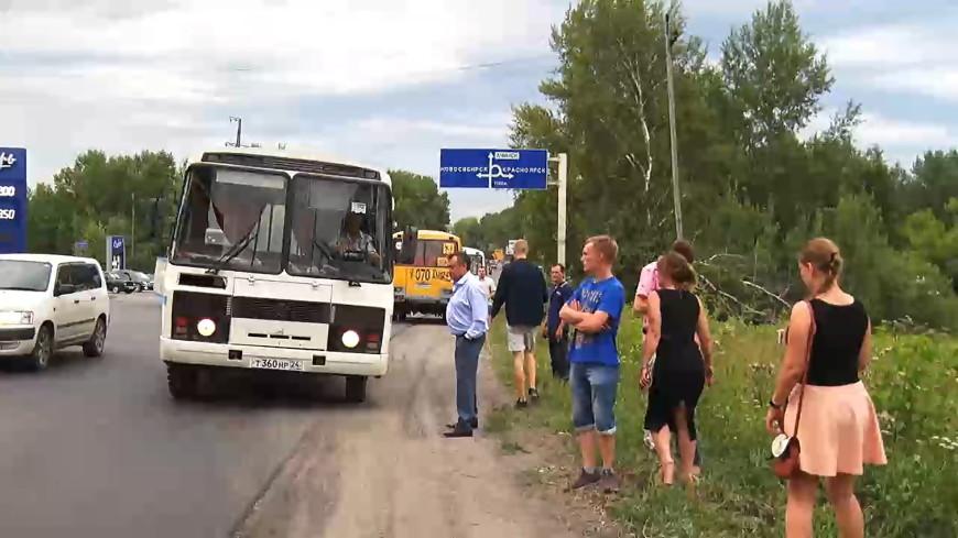 В Ачинске отменили режим ЧС, введенный после взрывов на складе