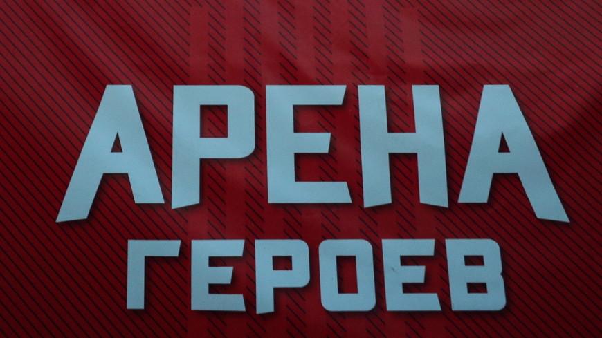 Петербуржцы вышли на «Арену Героев»: 200 метров экстрима