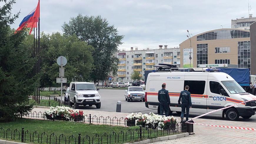 Власти Ачинска предупредили горожан о промышленных взрывах