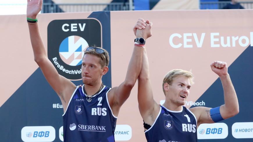 Россияне Семенов и Лешуков взяли серебро на ЧЕ по пляжному волейболу
