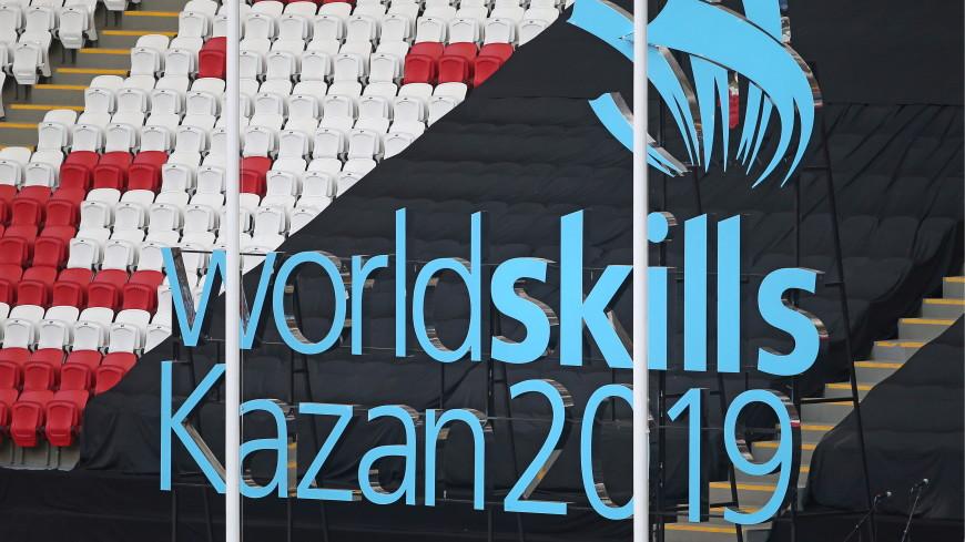 Студент из Ставрополья победил в одной из компетенций WorldSkills