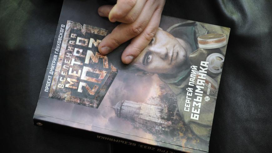 В 2022 году по роману Глуховского «Метро 2033» выйдет фильм