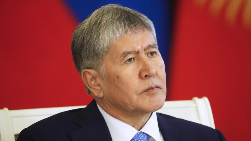 Атамбаев сдался правоохранительным органам Кыргызстана