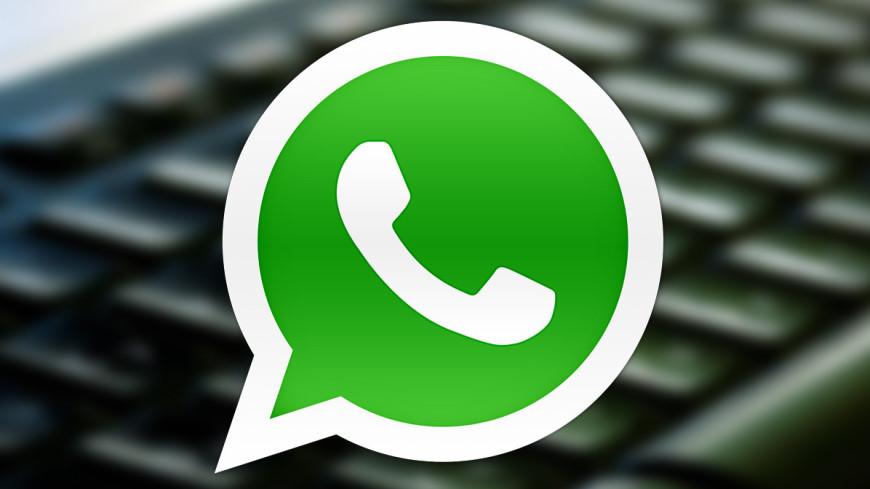 Хакеры научились писать сообщения в WhatsApp за пользователей