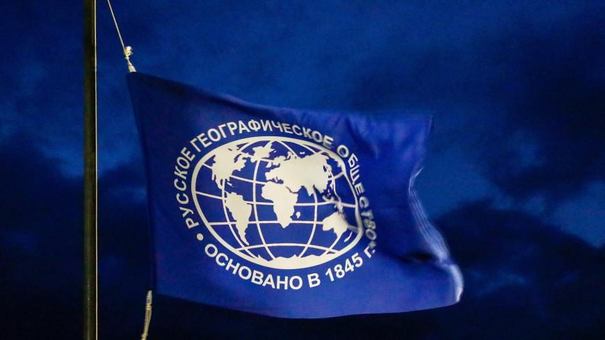 Шойгу: В этом году РГО организует вторую экспедицию к «Армении» – российскому «Титанику»