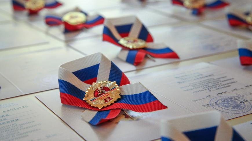 15 человек получили золотые знаки отличия комплекса ГТО в Лужниках