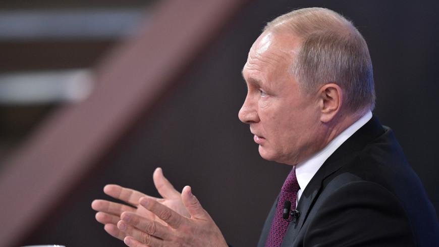 Путин: США разрабатывали новую ракету задолго до выхода из ДРСМД